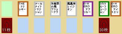 hamagousin03.jpg