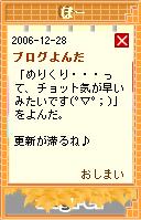 ぽーの日記