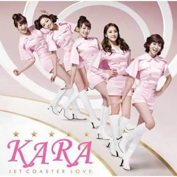 KARAの新曲「ジェットコースターラブ」 ペンギンダンスかわいすぎです... 新曲「ジェットコー