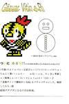scan_2670_003.jpg