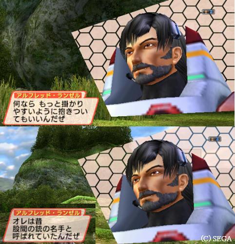 Alfred20080410_2.jpg