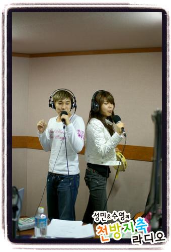 chonji_20080202210852.jpg