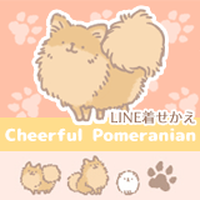 着せかえ「Cheerful Pomeranian」