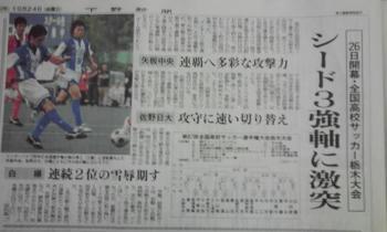 200810241.JPG