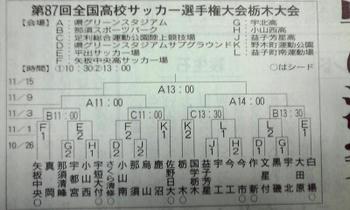 200810242.JPG