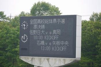 201006261f.jpg