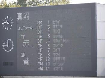 201011063f.jpg