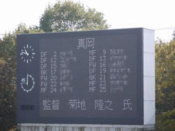 201011064f.jpg