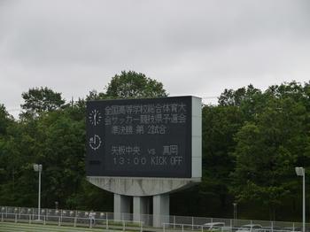 201106253f.jpg