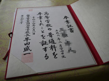 201203012.jpg