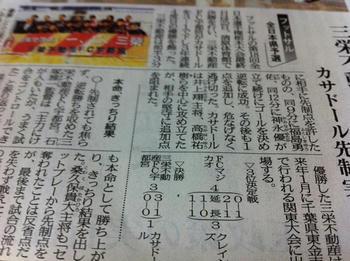 majikao-s.jpg