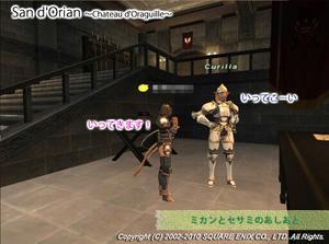 NPC Curilla.jpg