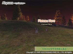 20100622Abyssea-Plateau Hare.jpg