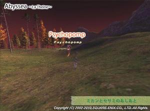 20100622Abyssea-Psychopomp.jpg