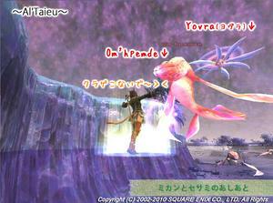 20101031Al'Taieu.jpg