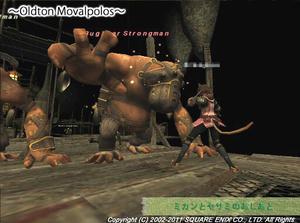 20110614Bugbear-Strongman.jpg