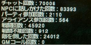 20120517.jpg