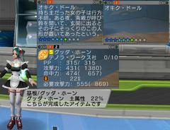 psu20081020_013533_001.jpg