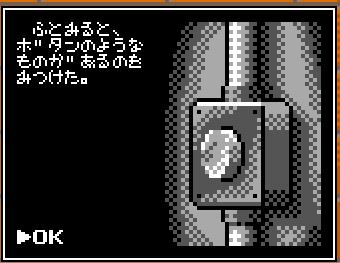 CoreFantasyエレベーターボタン
