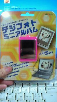 201002022229001.jpg