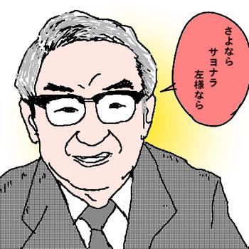 yodogawa1.jpg