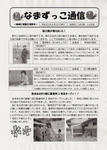 CCI20110419_00000_ks.jpg