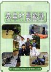 CCI20110609_00000_ks.jpg