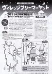 CCF20111010_00001_ks.jpg
