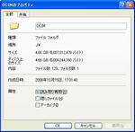 e0604d6c.jpg