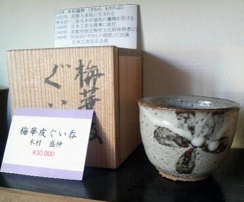 2010101211430000.jpg
