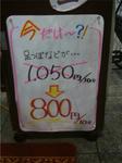5ca3804c.jpg