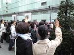 tokyo2009.jpg