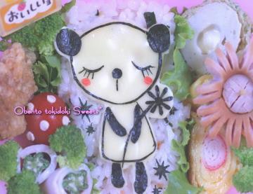 panda-a.jpg