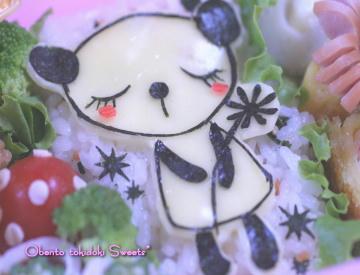 panda-b.jpg