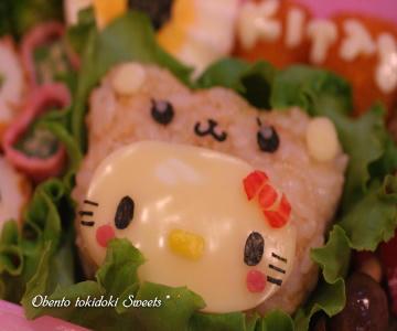 kittybear-1.jpg