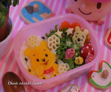 baby-pooh2.jpg