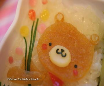 flower-bear1.jpg