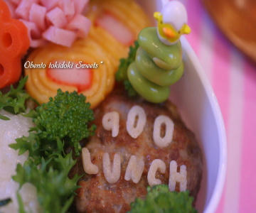 qoo-lunch1.jpg