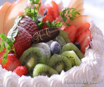 xmas-cake1.jpg