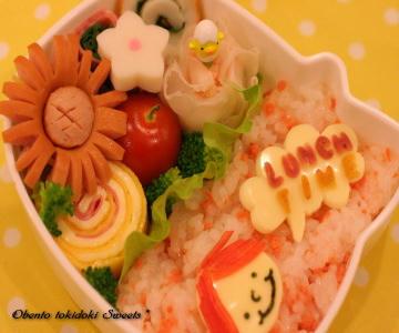 lunchbox2.jpg