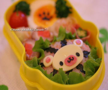 kuma-riceball1.jpg