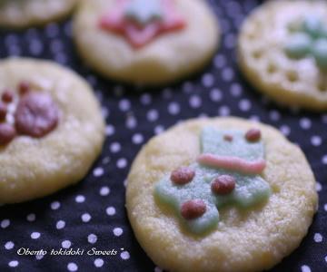 cookies-111.jpg