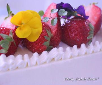 st-cake0.jpg