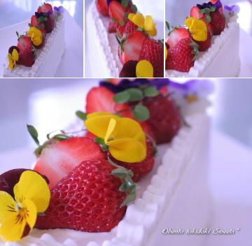 st-cake1.jpg
