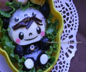 kigurumi-panda222.jpg