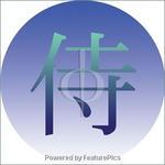 Japanese kanji design - Kanji Symbol