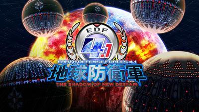 地球防衛軍 地球防衛軍4 攻略 -PlayStation/Xbox …