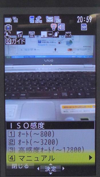 DSCN4260_s.jpg