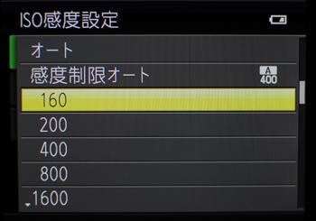 _DSC0092_s.jpg