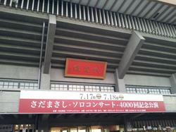 20130718_172732.jpg